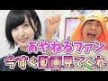 【あやねるファン必見】佐倉綾音さんが夜8時のバラエティ番組に出演するってよ!!!【ミラクル9】