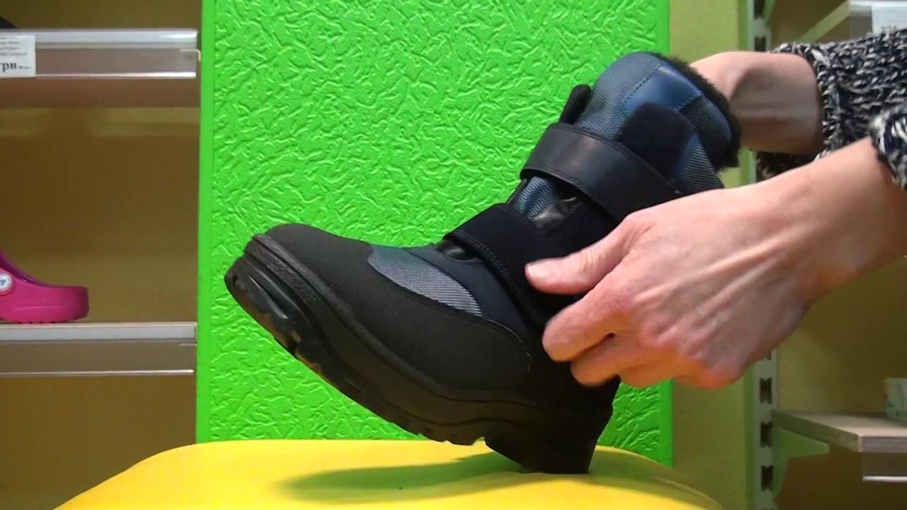 Качественные детские вещи по доступным ценам!. Чтобы со скидкой купить детскую обувь minimen, не нужно ездить в турцию. В каталоге minimenshoes. Ru – десятки лучших моделей.