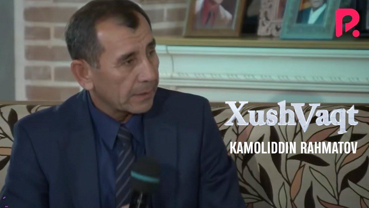 Tolibjon Isroilov - Kamoliddin Rahmatov (Xushvaqt) | Толибжон - Камолиддин Рахматов (Хушвакт)