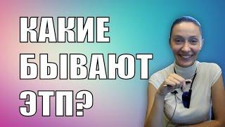 Смотреть видео b2b sibur электронная площадка