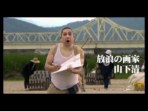 草刈正雄 長岡花火物語 CM スチル画像。CMを再生できます。
