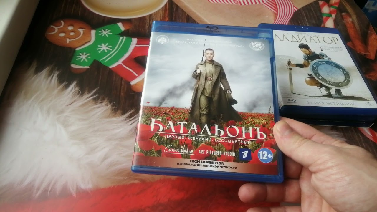 Blu ray disc закупка по объявлению #9