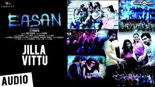Easan | Jilla Vittu Song | Samuthrakani, Vaibhav, Abhinaya, Aparna | James Vasanthan