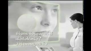 GOB's Voice Over Eucerin - DERMODENSIFYER _Thai commercial Thumbnail