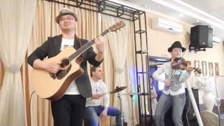 Ахава. Трио Меццо. - скочна Скрипка, гитара, кахон Караганда Астана