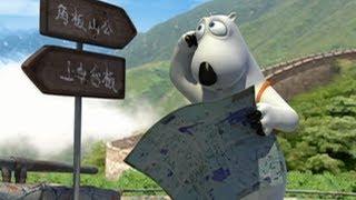БЕРНАРД: Поездка в Пекин (HD)