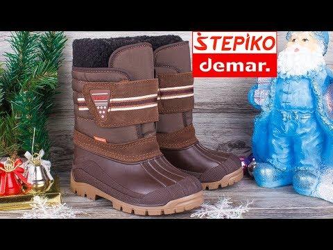DEMAR Arctica 1306 - Детские зимние сноубутсы. Видео обзор от STEPIKO