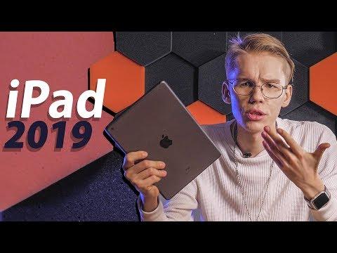 Неделя с новым IPad 10.2: стоит ли покупать?