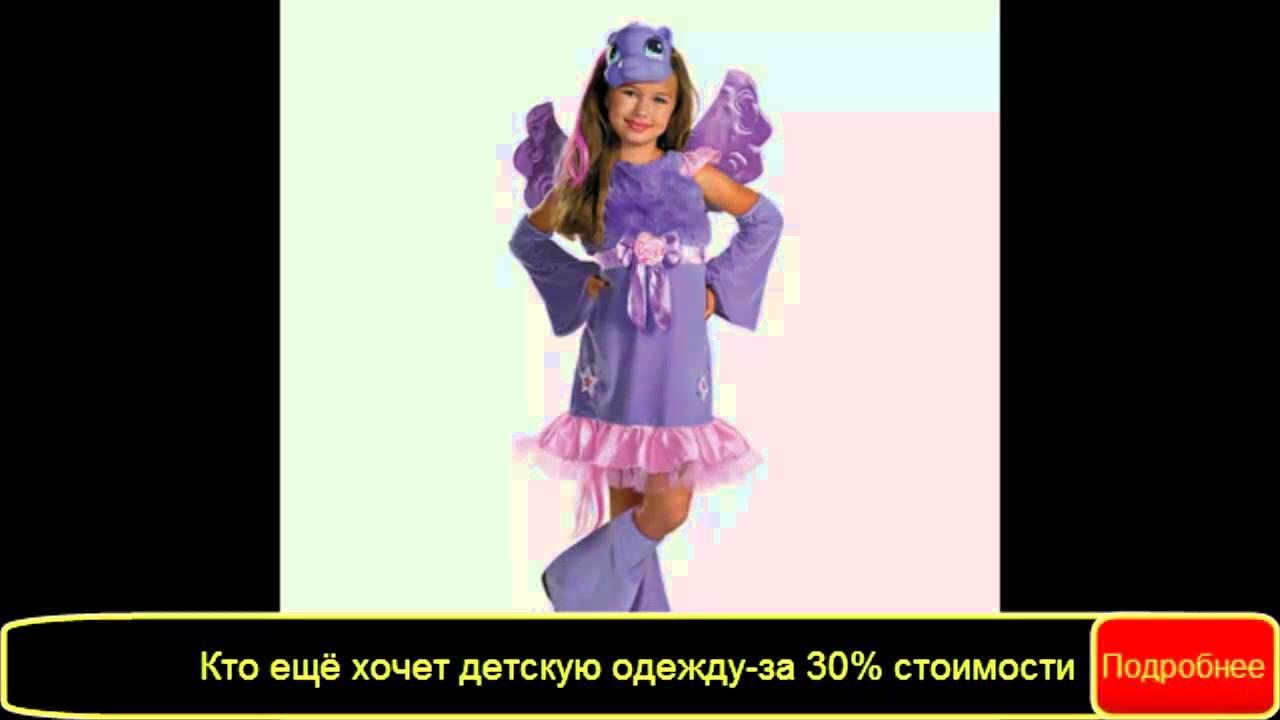 детский костюм человека паука - YouTube