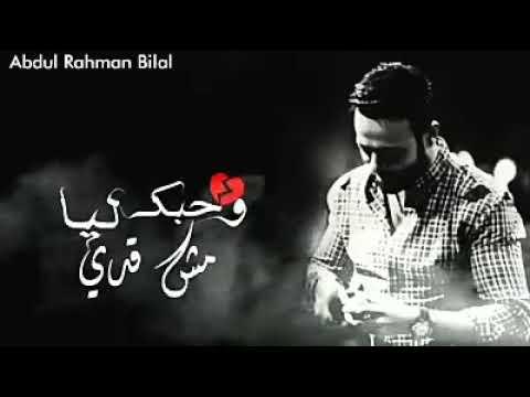 اغنيه ما بلاش حماقي دندنها Arabic Music
