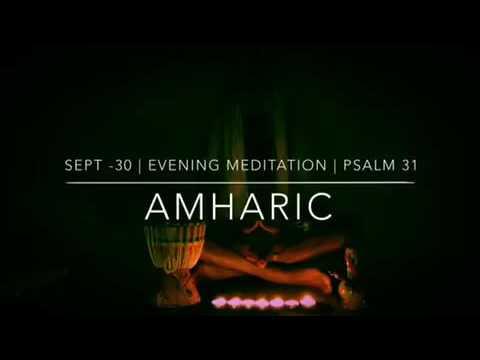 RASTAFARI YOGA : Today's Meditation