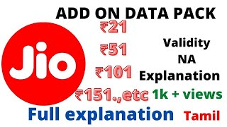 JIO data add on pack ₹21,₹51,₹101,₹151.,etc. full explanation and validity_NA explanation in tamil!