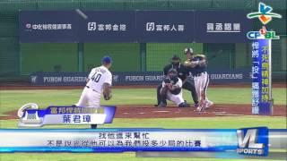 8/9 久違的救援成功 不死鳥郭泓志重現火球 火球 検索動画 14