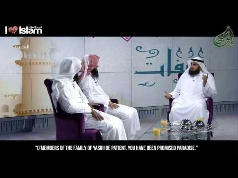 Sh. Nayef al-Sahafi & Mansour al-Salmi - Can You Imagine?