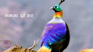 Rato ra Chandra Surya  HD
