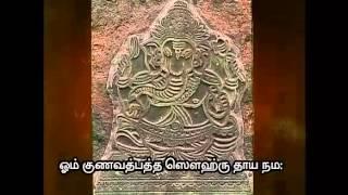 sri ganesha kavacham tamil