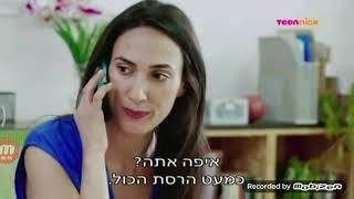 נעלמים עונה 2 פרק 13