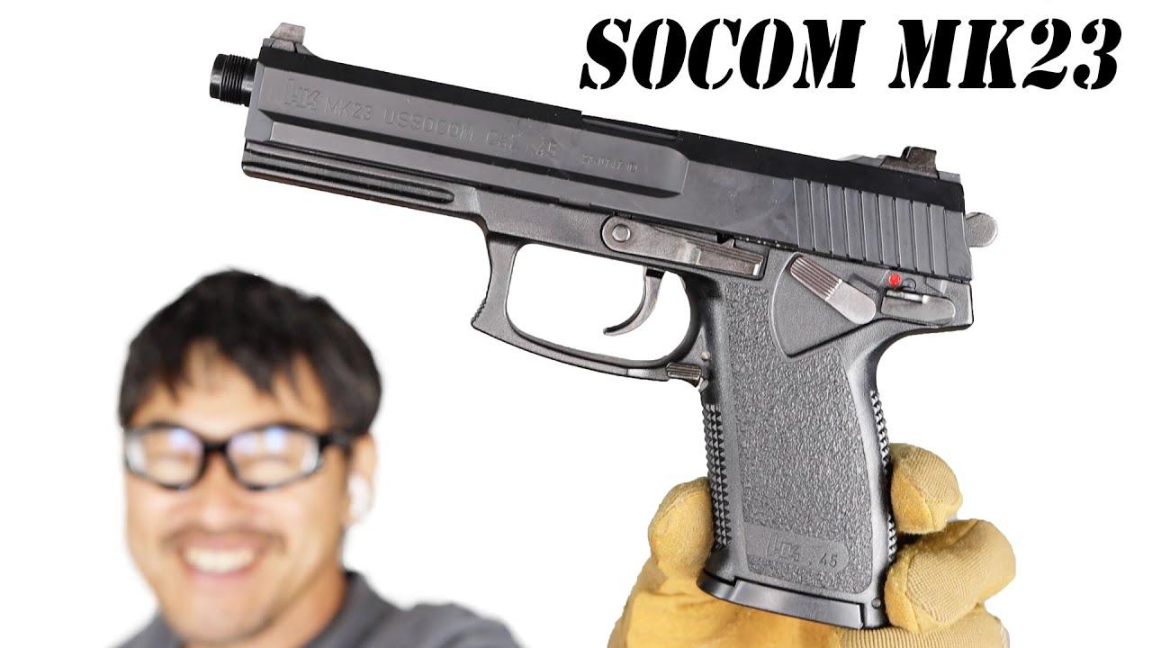 Mk23 ソーコム