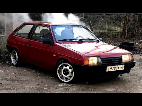 Автомобили СССР . Ваз 2108