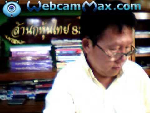 """สูตรดวงดาววิเคราะห์หุ้นไทย """"เสียงตอบรับจากคนทั้งประเทศมากมาย"""