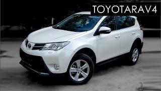Toyota RAV4 2015 // Тест-драйв \\ Испытание ожиданиями