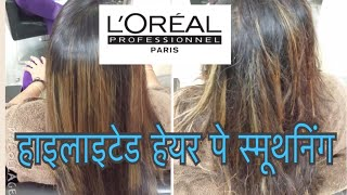 Hair Smoothening on Highlights Hair with Lo'real Products Tutorial in Hindi