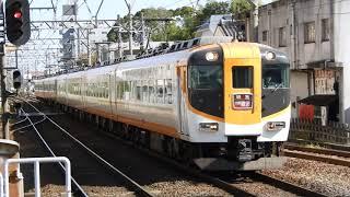 12600系+12200系 [特急]大阪難波行き 白子駅到着