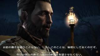 #01 Game of Thrones(VideoGame)日本語化 プロローグからオープニングまで
