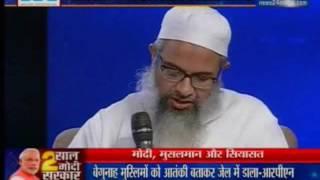 vuclip News24 Conclave: Mukhtar Abbas Naqvi    R. P. N. Singh    Mulana Mahmood Madani     Pt.1