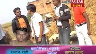 HD 2014 New Bhojpuri Hot  Song | Bhaiya Ke Sali Hamra Hau Chahi | Rabban Rahi