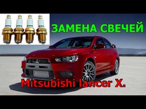 Замена свечей зажигания на Mitsubishi Lancer Х.