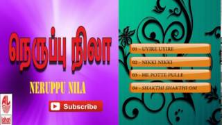 Neruppu Nila (1988) Tamil Movie
