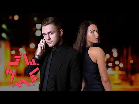 Клип Влад Соколовский - Ночной звонок
