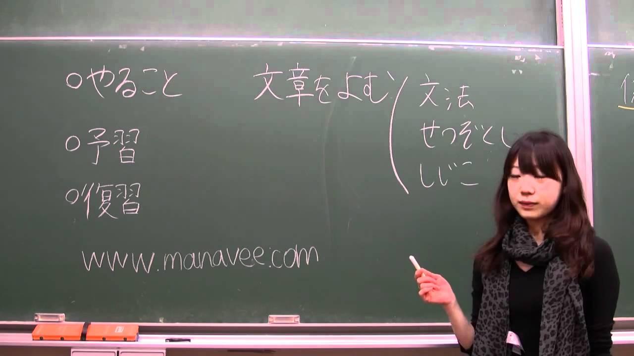 勉強のしかた-1 - YouTube