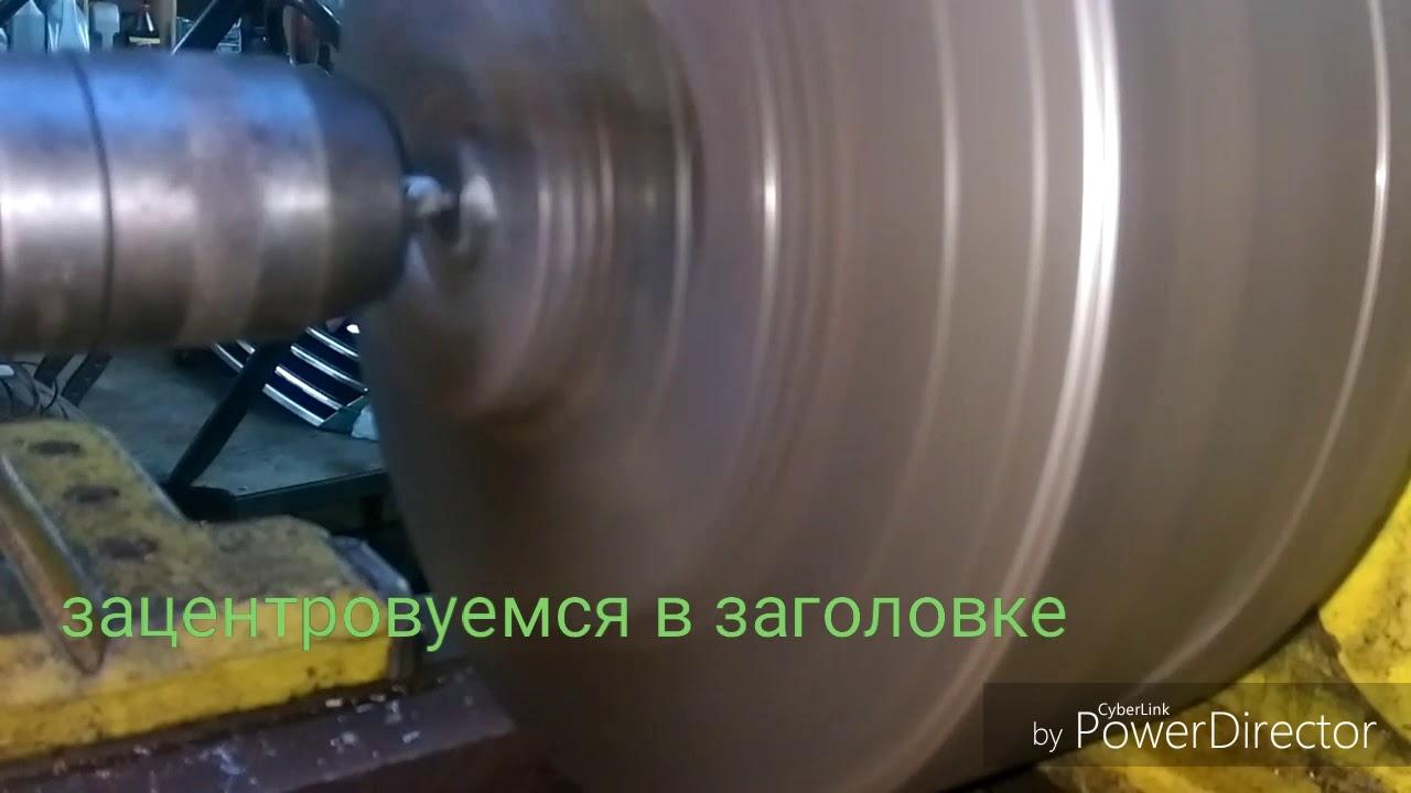Приспособление для токарного станка 1а616