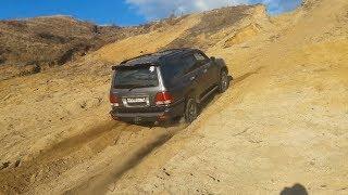 Lexus LX470 vs Песчаный карьер!