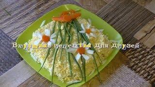 ВКУС НЕЖНОСТИ! Закуска- салат с крабовыми палочками!salad with crab sticks
