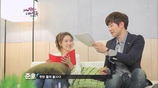 【TVPP】Junho(2PM) - Do You Want to hear 'Nuna'?, 준호(투…