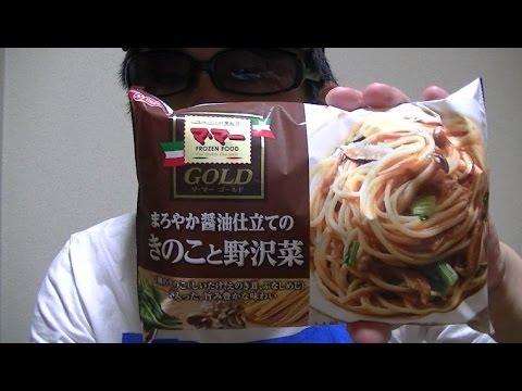 Japanese frozen mushroom spaghetti soy sauce flavor!