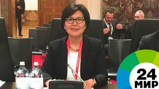 Послом Казахстана в Бельгии назначена Айгуль Куспан - МИР 24