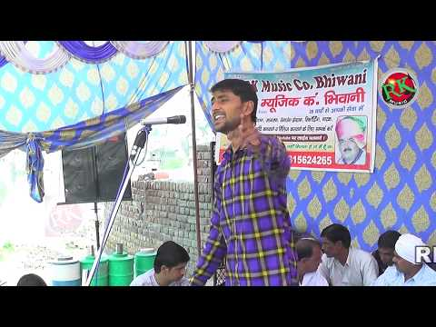 नये कलाकार ने सुनाई जोरदार रागनी/Bound Ragni Compitition/RK Music Company Bhiwani