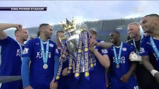 Leicester campeón 2016 entrega titulo (Leicester delivery champion 2016 title)