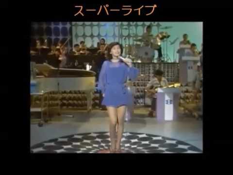 桜田淳子 スーパーライブ版 夏にご用心