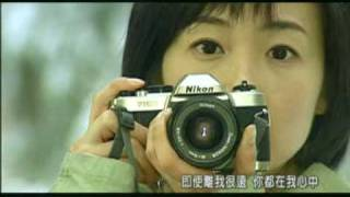 Video Ryu - My Memory (OST.Winter Sonata) download MP3, 3GP, MP4, WEBM, AVI, FLV April 2018