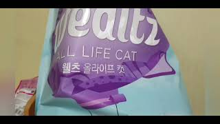 고양이사료 / 웰츠 올…