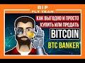 CryptoKitties Takes Over Ethereum