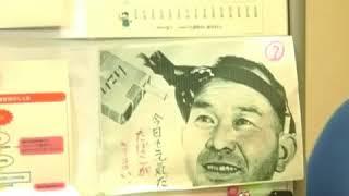 2010.1.16リチャード・コシミズ独立党東京学習会9/11