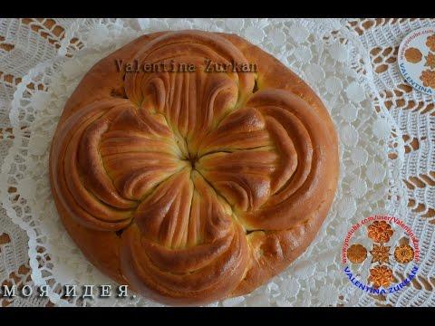 Рецепт Пирог с луком и ветчиной (киш лорен)