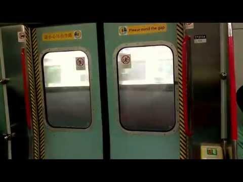 港鐵東鐵綫MLR列車(大圍→紅磡)