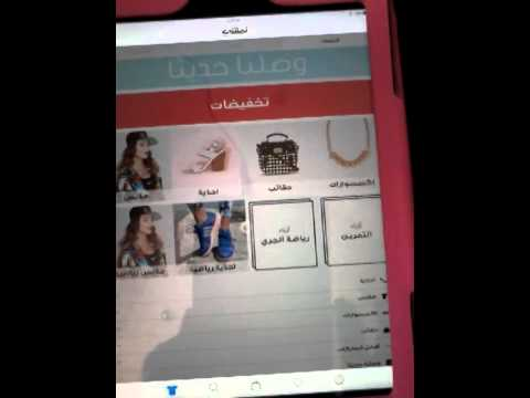 c1bd0790ecc55 كيف تشتري من موقع نمشي - YouTube